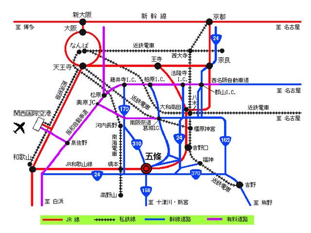 五條市 路線図